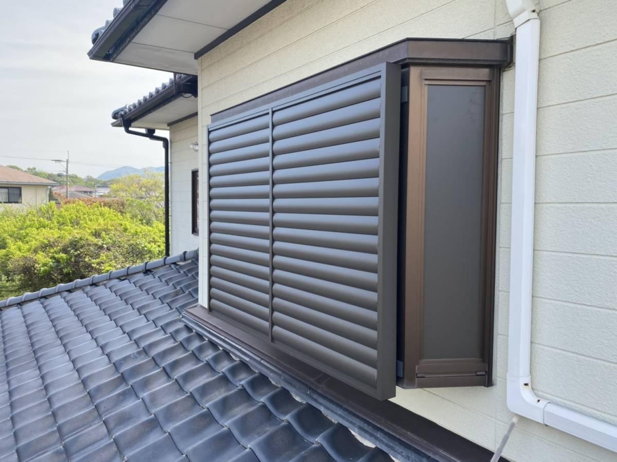 有明トーヨーの出窓の台風対策って~何かあるかな~の施工後の写真1