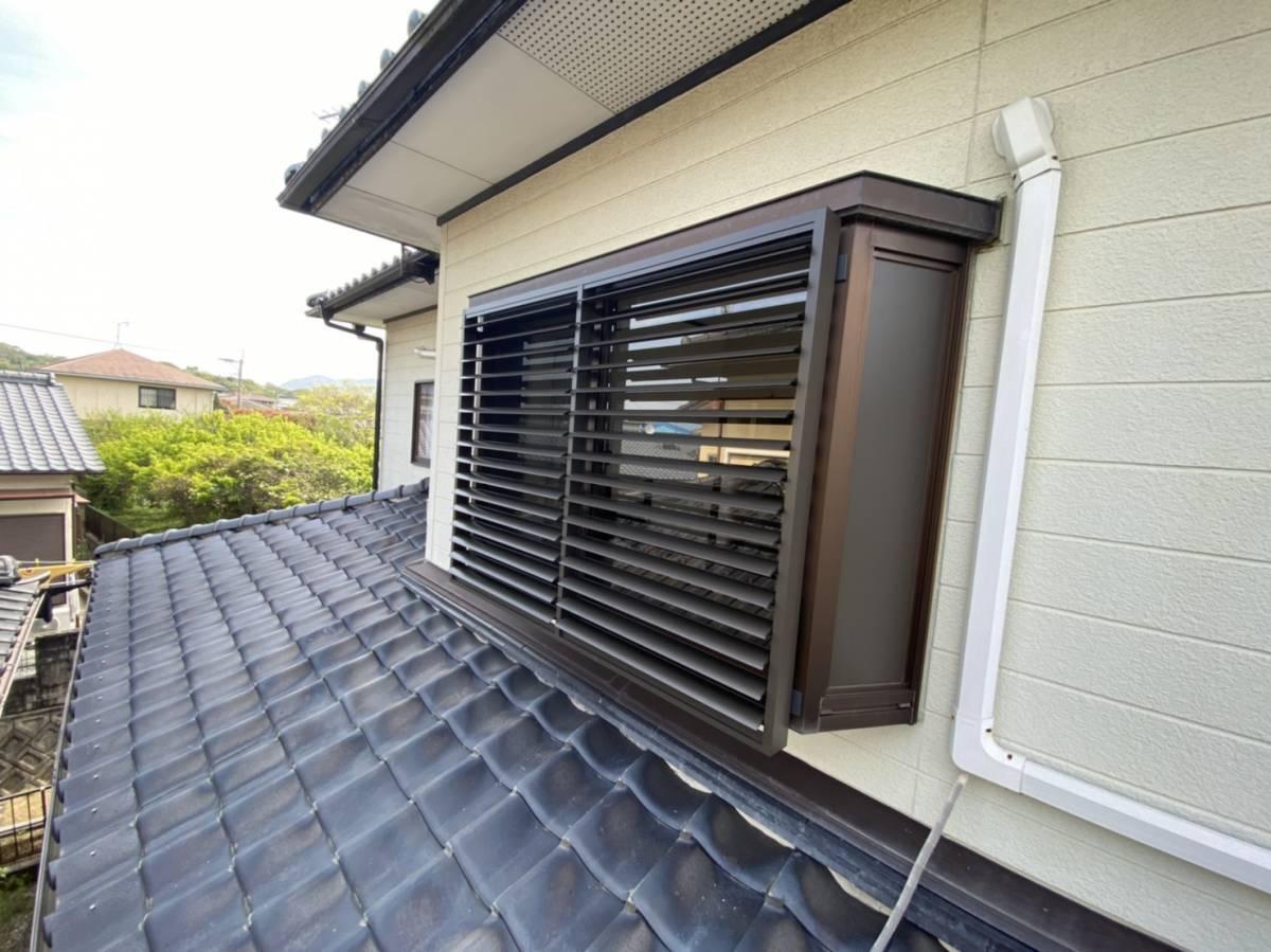 有明トーヨーの出窓の台風対策って~何かあるかな~の施工後の写真3